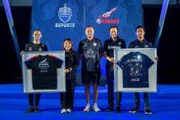 ยามาฮ่าสนับสนุนต่อเนื่องทีมบุรีรัมย์ ยูไนเต็ด และทีมบุรีรัมย์ ยูไนเต็ด อีสปอร์ต ร่วมเสริมทัพนักกีฬาคว้าชัยระดับโลก