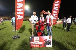 ยามาฮ่าสนับหนุนศึกฟุตบอลเยาวชน Coke Cup U-19 มอบรถจักรยายนต์ยามาฮ่า GT125 ให้แมนออฟเดอะแมตช์