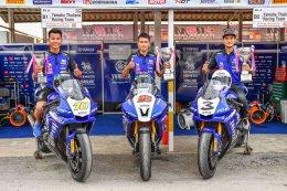 ทัพนักบิดยามาฮ่าสยบคู่แข่งอย่างเหนือชั้น คว้าชัยศึกชิงแชมป์ประเทศไทย รุ่น SS1 และ ST1 ศึก ALL THAILAND SUPERBIKES CHAMPIONSHIP 2017 สนามที่ 1