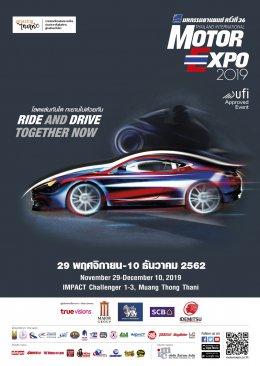MOTOR EXPO 2019 รวมรถยนต์ 33 ยี่ห้อ จักรยานยนต์ 26 ยี่ห้อ