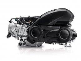 New Yamaha LEXi VVA ออโตเมติกพรีเมี่ยมสกู๊ตเตอร์น้องใหม่
