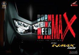 ยามาฮ่าตอกย้ำความเป็นผู้นำออโตเมติกสุดแม็กซ์ เปิดตัว All New YAMAHA NMAX 155 รุกตลาดรถออโตเมติกพรีเมี่ยมระดับ 155 ซีซี