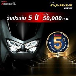 All New Yamaha NMAX หล่อ แกร่ง ออฟชั่นเต็มแม็กซ์ ตั้งแต่เกิด แรงเกิน 155 ซีซี