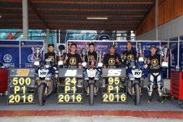 ยามาฮ่าตอกย้ำชัยชนะ คว้าแชมป์ประเทศไทยทุกรุ่น เกมออลไทยแลนด์ 2016