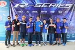 ยามาฮ่า จัดกิจกรรม R-Series Track Day