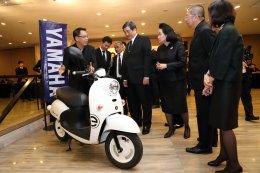 ยามาฮ่าจัดแสดงรถจักรยานยนต์ไฟฟ้า Yamaha E-Vino ในงานสัมมนาฯไทยแลนด์ 4.0