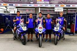 ขุนพล YAMAHA RIDERS' CLUB RACING TEAM ผงาดยึดโพเดี้ยม ตอกย้ำความแรงรถแข่ง R-Series  ศึกชิงแชมป์ประเทศไทย ALL THAILAND SUPERBIKES CHAMPIONSHIP 2017 สนามที่ 7