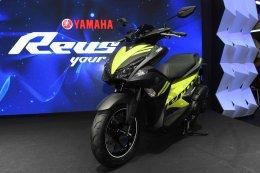 ยามาฮ่าเปิดตัว Yamaha AEROX 155 ที่สุดแห่งสปอร์ตออโตเมติก และ Yamaha XSR900 บิ๊กไบค์แนว SPORT HERITAGE ในงาน Motor Expo 2016 พร้อมโปรโมชั่นสุดพิเศษแบบจัดหนัก!!!
