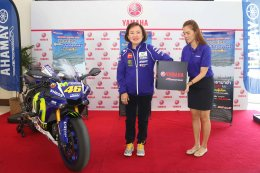 ยามาฮ่าจับรางวัลมอบโชค พาลูกค้า Big Bike บินลัดฟ้าลุ้นชม MotoGP ที่มาเลเซีย