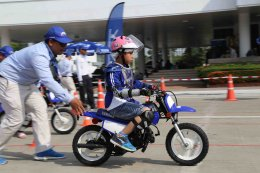ยามาฮ่าสนับสนุนกองบัญชาการกองทัพไทยจัดกิจกรรมวันเด็กแห่งชาติ 2560