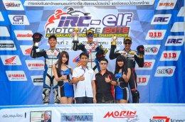 ยามาฮ่ากวาดชัยศึกชิงแชมป์ประเทศไทยรายการ IRC-ELF MOTORACE 2016 สนามที่ 2