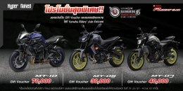 """ยามาฮ่า ไรเดอร์ส คลับ จัด Special Promotion ภายในงาน """"Bangkok Motorbike Festival 2018"""" แบบจัดหนัก จัดเต็ม!!"""