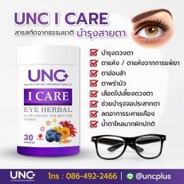 UNC I CARE