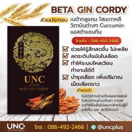 UNC BETAGIN CORDY