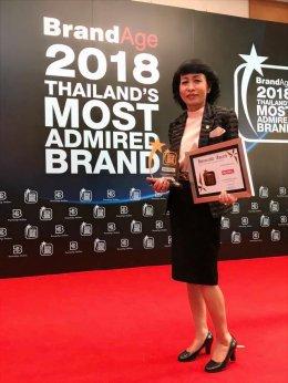อีซูซุรับอีก 2 รางวัลเกียรติยศ
