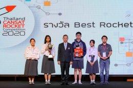"""ทีมเยาวชนจาก """"โรงเรียนวิทยาศาสตร์จุฬาภรณราชวิทยาลัย นครศรีธรรมราช"""" คว้ารางวัลชนะเลิศ CANSAT – ROCKET จากการ แข่งขัน """"Thailand CANSAT – ROCKET Competition 2020"""""""