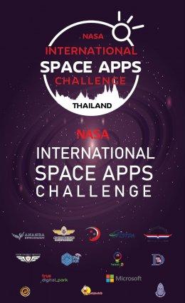 NASA International Space App Challenge 2020