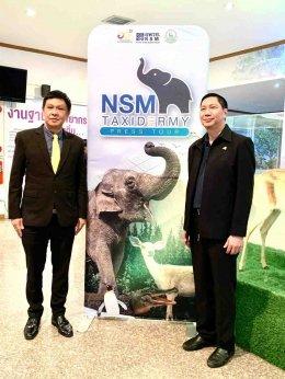 อพวช. จับมือ องค์การสวนสัตว์ ถ่ายทอดองค์ความรู้ด้านวิทยาศาสตร์ ธรรมชาติ และสิ่งแวดล้อม สู่ความมั่นคงทางธรรมชาติของประเทศ
