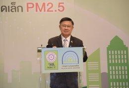จากงานวิจัยสู่การใช้ประโยชน์ วช. จับมือ คพ. สู้ปัญหาฝุ่น PM2.5