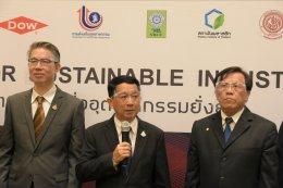 วช. ร่วมกับเครือข่ายพันธมิตรผลักดันภาคอุตสาหกรรมรองรับ Zero Plastic Waste