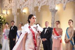 เรื่องย่อ ลิขิตรัก The Crown Princess