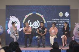 สำนักงานกองทุนยุติธรรม สำนักงานปลัดกระทรวงยุติธรรม  จัดกิจกรรมประชาสัมพันธ์กองทุนยุติธรรม ผ่านช่องทางดิจิตอล  (Digital Marketing 4.0) ครั้งที่ 2