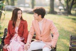 เรื่องย่อ :  ลิขิตรักข้ามดวงดาว My Love From Another Star (ตอนที่ 7) ออกอากาศวันอังคารที่ 8 ตุลาคม 2562