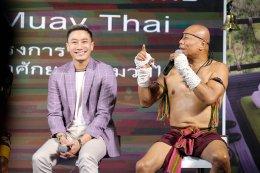 ททท. เปิดตัวคู่มือท่องเที่ยวมวยไทย 'AWESOME MUAY THAI'
