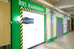 """ไทยเบฟ ร่วมมือ กับมหาวิทยาลัยรังสิต เปิด """"RBS Warehouse"""" ห้องปฏิบัติการจำลองด้านโลจิสติกส์"""