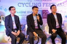 """สมาคมธุรกิจท่องเที่ยวสวนผึ้ง และททท. จัดการแข่งขันจักรยานหญิง """"Angel Challenge Cycling Festival 2019"""""""