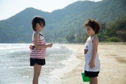 """เรื่องย่อซีรีส์ """"I Sea U ฉันรักทะเล...ที่มีเธอ"""""""