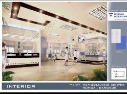 ศูนย์ล้างไต Hemodialysis Center