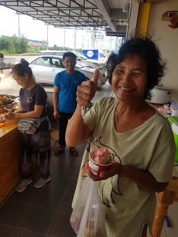 Dayicecream #0057 สาขา ร้าน ข้าวแกงครัวกาหลง อ.อัมพวา จ.สมุทรสงคราม