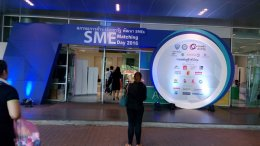 SME Matching Day 2016