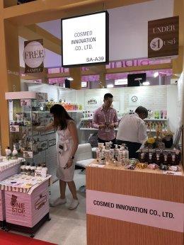 Beauty World Middle East Dubai 2018