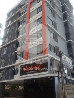 อาคารพักอาศัยรวม 8 ชั้น