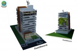 ให้คำปรึกษาด้านการออกแบบ และงานโครงสร้างอาคาร