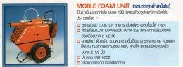 Moble Foam Unit