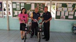 มอบรถจักรยาน สำหรับวันเด็กแห่งชาติ ประจำปี 2563