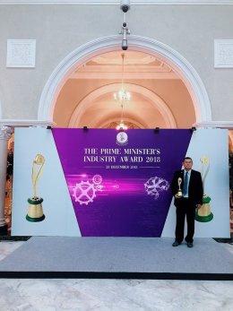 รางวัลอุตสาหกรรมดีเด่นประเภทอุตสาหกรรมศักยภาพ ปี 2561