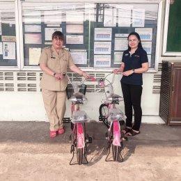 มอบรถจักรยาน สำหรับวันเด็กแห่งชาติ ประจำปี 2562