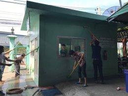 Big Cleaning Day & กิจกรรมสงกรานต์ ประจำปี 2562