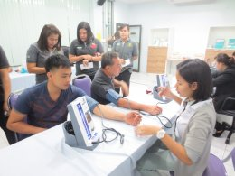 การตรวจสุขภาพ ประจำปี 2561