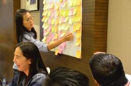 """อบรมการสัมมนา """"การสร้างแรงจูงใจเพื่อพัฒนาการทำงานให้มีประสิทธิภาพ"""""""