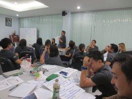การพัฒนาบุคลากรในองค์กร