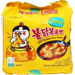 SAMYANG hot chicken ramen cheese flavor 5 pcs.