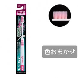 LION Systema toothbrush firmly hairstyle type compact normal D31