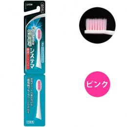 LION Systema Sonic Assist Brush Distributed Brush 2 pcs.