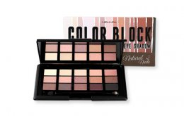 Mei Linda Color Block Eyeshadow Palette #1 Natural Nude