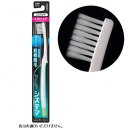 LION Systema toothbrush compact 4 rows normal A31
